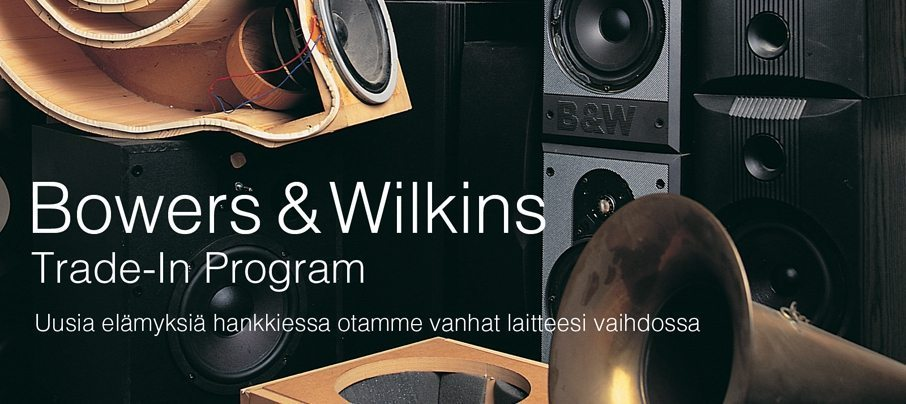 Bowers & Wilkins ID Lounge